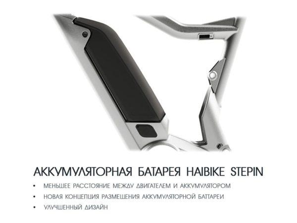 Хаайбайк (2018) сдуро хардсевен карбон 8.0 500wх 11с нx