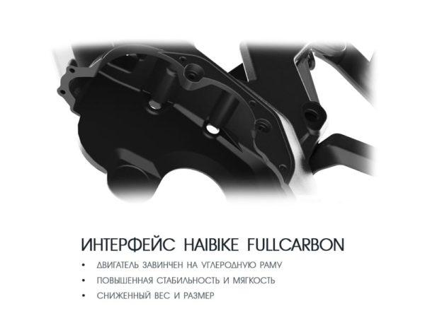 Цена haibike (2018) sduro hardseven carbon 8.0 500wh 11s nx