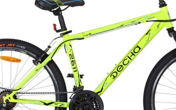 Велосипед 26 Десна 2611 V V010 Жёлтый (LU090677)