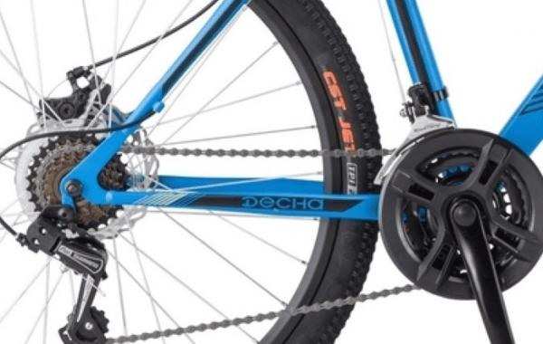 Велосипед 26 десна 2610 мд в010 синийчёрный (лу088621)
