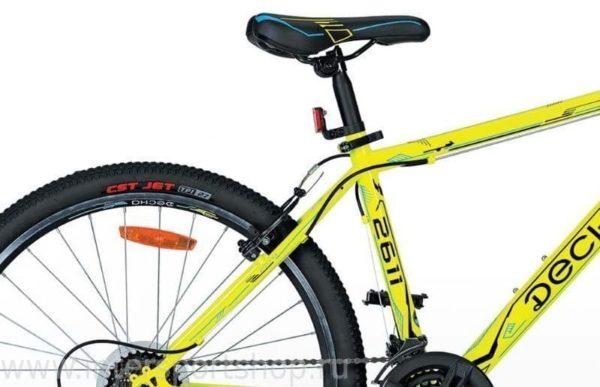 Велосипед 26 десна 2611 в в010 жёлтый (лу090677)