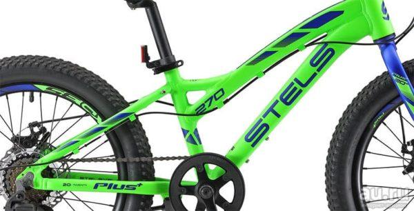 Велосипед стелс 20 пилот 270 мд + в010 (лу089615)